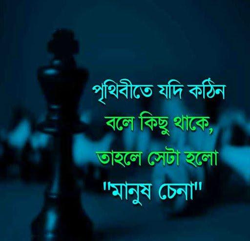 Sms www sad Sad SMS