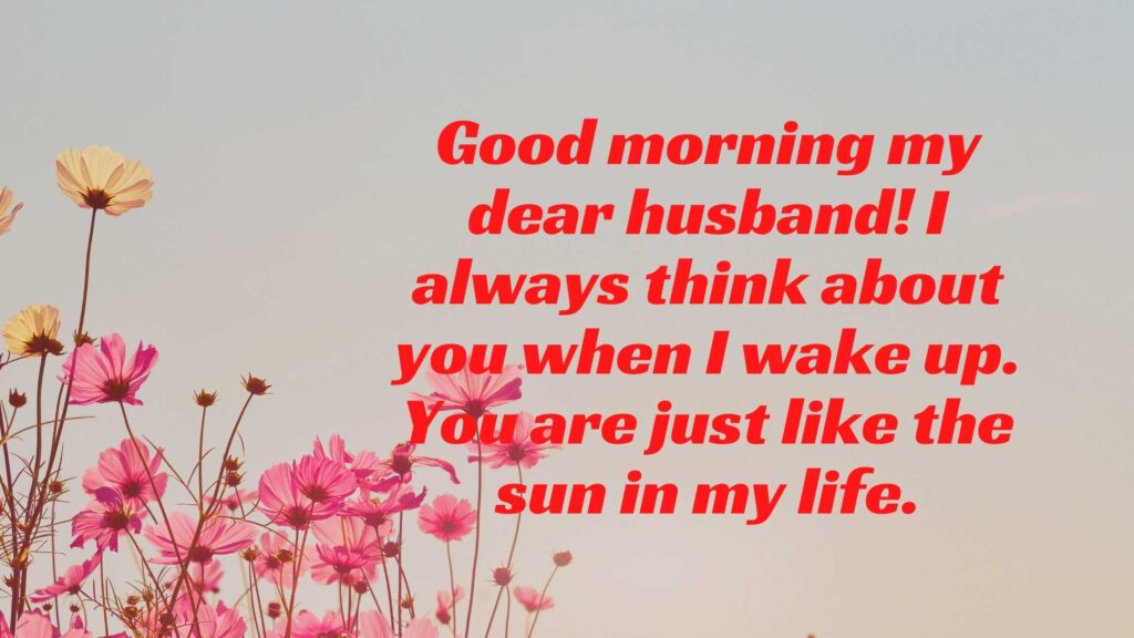 Cute Good Morning Messages for Husband