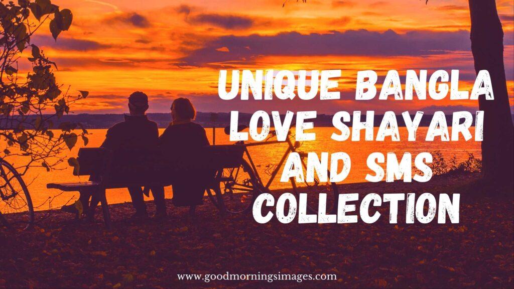 unique bengali love shayari