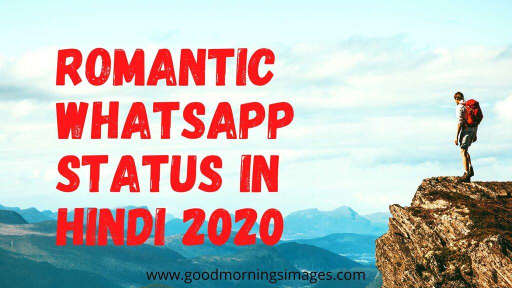New Romantic Whatsapp Status in Hindi
