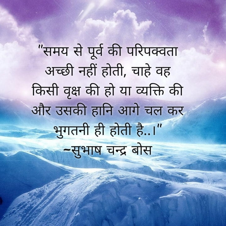 best good morning shayari in hindi