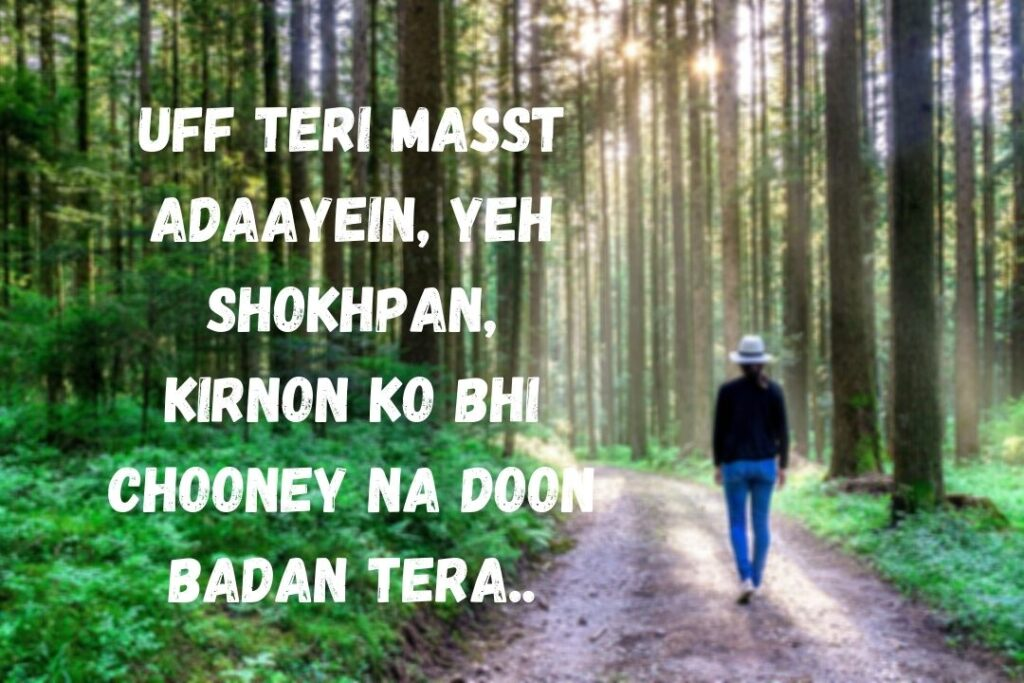 friendship quotes in urdu shayari