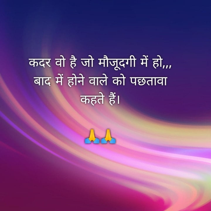 funny good morning shayari in hindi