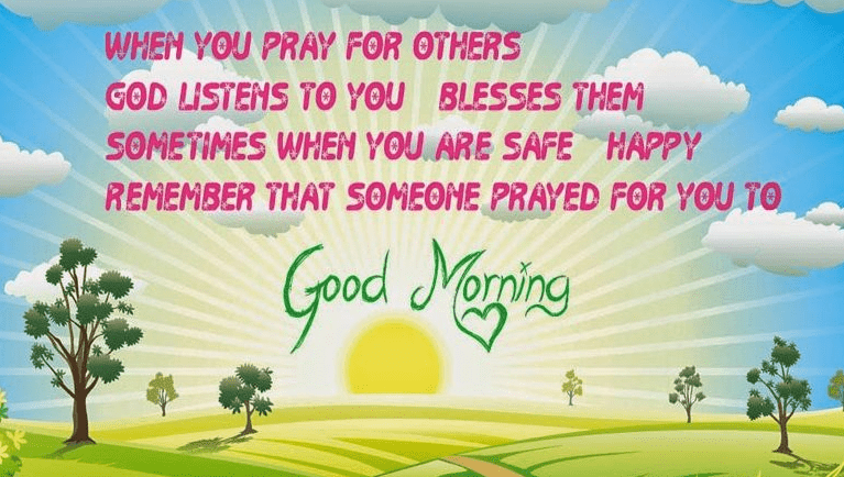 good morning quotes in gujarati