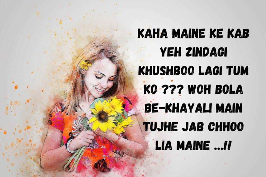 funny shayari images urdu