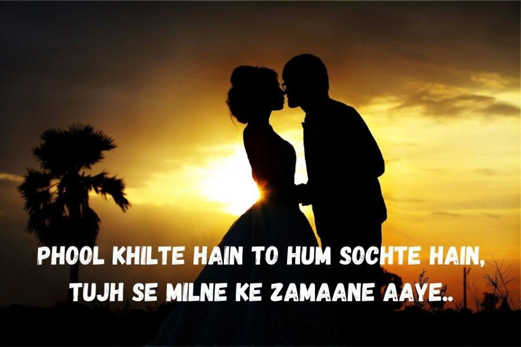 urdu shayari for friends