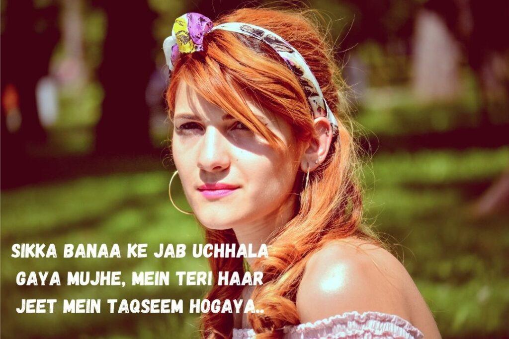 urdu shayari images sad