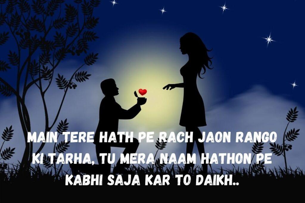 urdu shayari on love