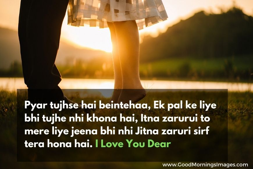 i love you jaan images