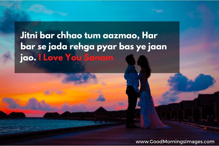 i love you jaan shayari dp