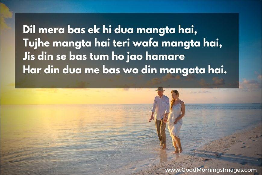 i love you jaan shayari hindi download