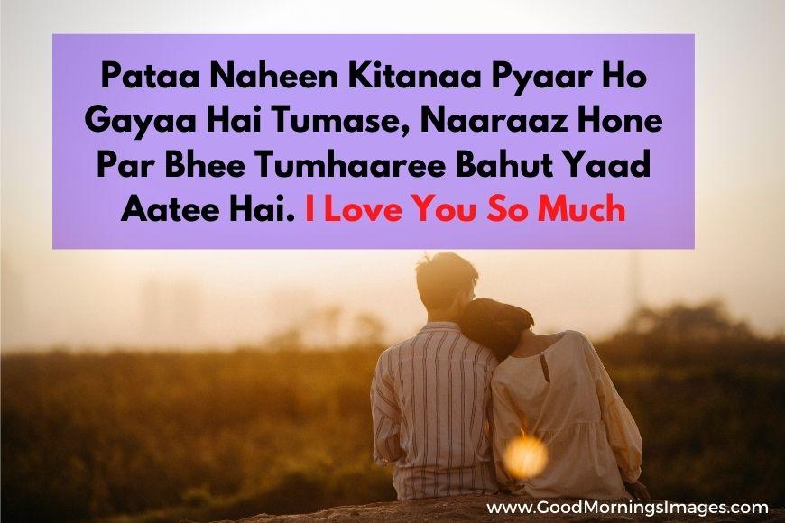 i love you jaan status